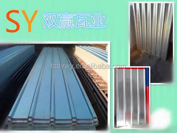 Fashionable new coming abs mgo corrugated roof sheet