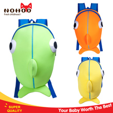 wholesale fashion fancy brands gift book collection sling bag for boys