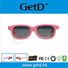 3D Cinema Equipment Circular Polarized Passive Cheap and Fashionable 3D Glasses for Sale