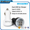 Exclusive ChargeWise Technology Built-in Smart Circuitry Universal Compatibility 5V 2.1A And 1A Car Charger