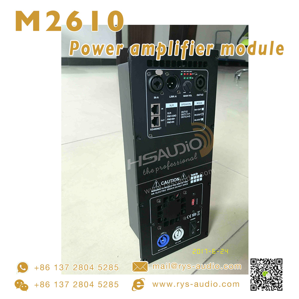 China Passive Amplifier Manufacturers And Circuit Board Using La4508 Suppliers On