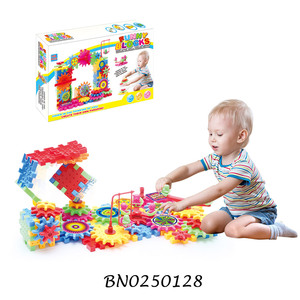 Funny Gear Block Electric Gear Building Block Toys For Kids