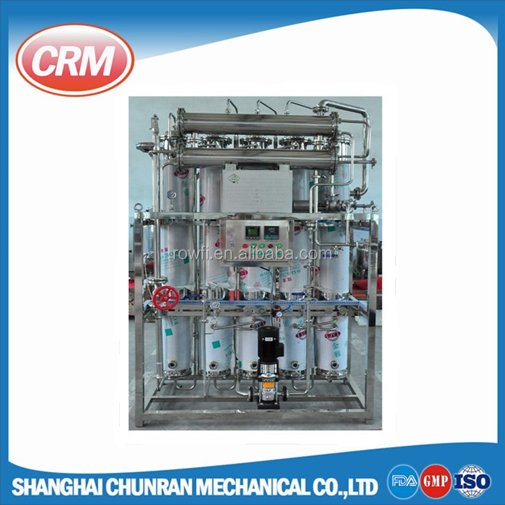 Automatic WFI water distillation plant / equipment / machine for medical liquid production