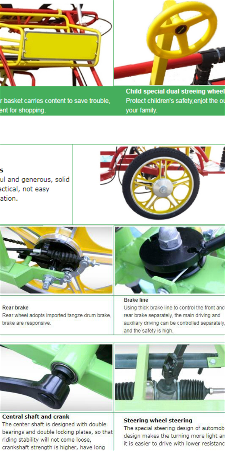 6 person 4 wheels Aluminum alloy rim/surrey bicycle with canopys/4 Wheel Adult Tandem Surrey Bike For Touring
