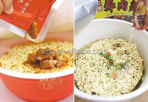 Beef Powder Flavour For Instant Noodles/HALAL