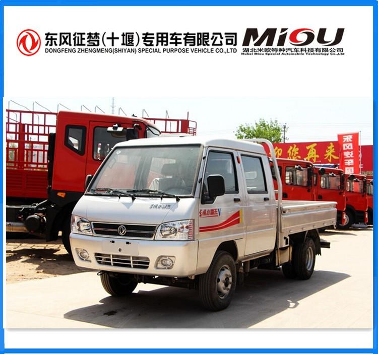 Wholesale Pickup Truck 4*2 Chinese Mini Cargo Pickup Truck For Sale - Buy  Pickup Truck,Chinese Mini Truck,Mini Cargo Pickup Truck Product on