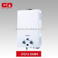 High efficiency wall gas heater/water heater