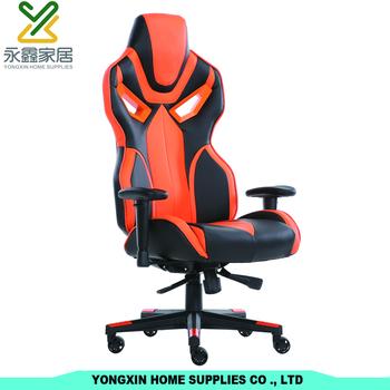 Zero Gravity Rocker Gaming Chair Video Game Chair