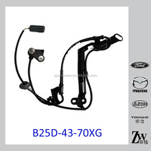 ABS wheel speed sensor suitable for mazda family B25D-43-70XG