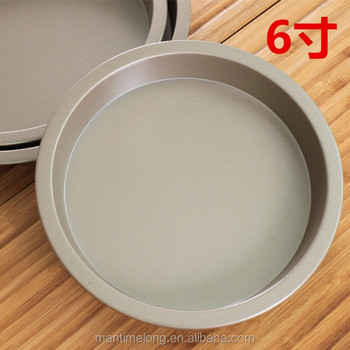 Non-stick Stainless Steel Circular Plate Loose Chicken Dish Mold Baking  Oven Cake Decorating Tools - Buy Baking Tool,Cake Mold,Cake Decorating  Tools