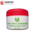 Perfect Oxidation HFV-7501 High Vacuum Silicone Grease With Super Sticky