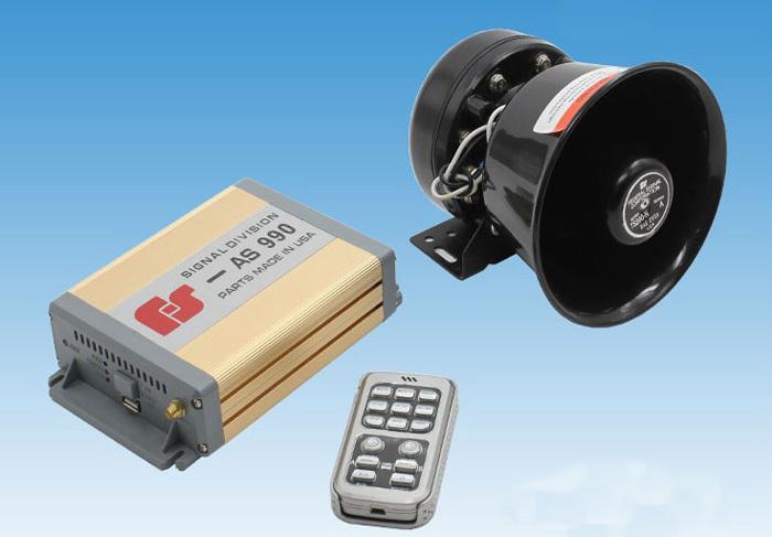 China Supplier Skillful Cyclone Car Alarm Wholesale