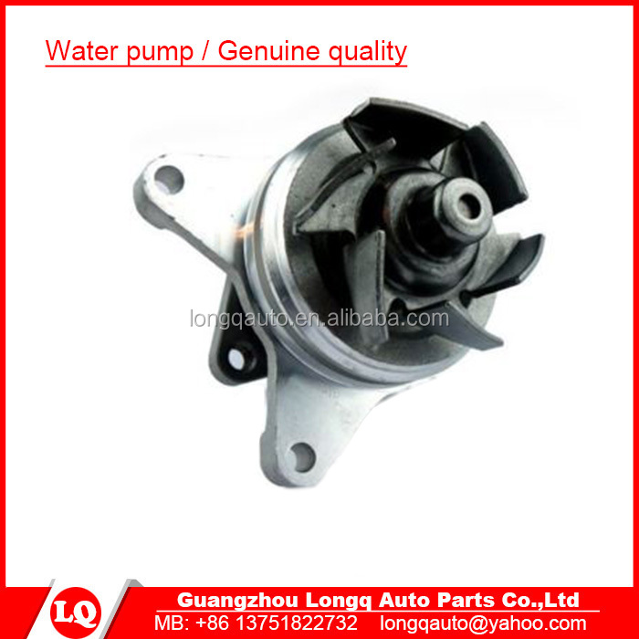 Land Rover Water Pump Part# LR025302
