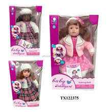 24 inch vinyl baby electronic talking doll