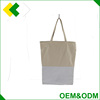 Customized hot sale elegant canvas shoulder bag top quality blank cotton tote bags
