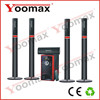 /product-detail/china-factory-high-power-5-1-tower-audio-system-5-1-home-theater-60525885631.html