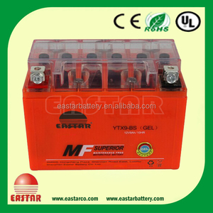 MF 12v 9ah electric Motorcycle Battery
