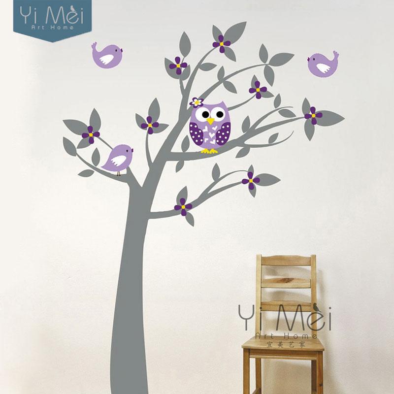Owl Birds Vinyl Wall Stickers Tree Branches Art Decalsfor