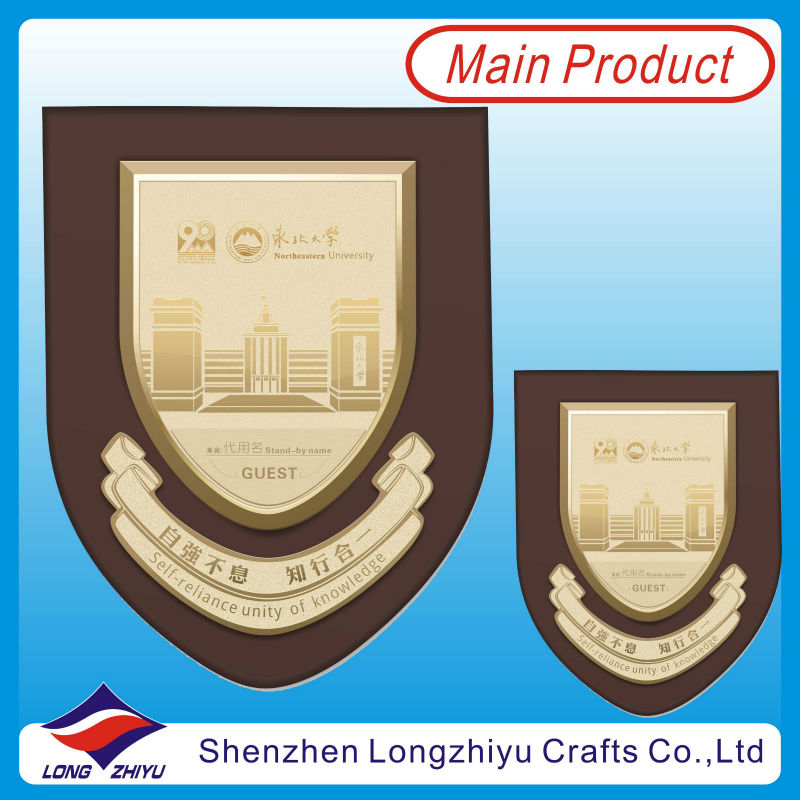 Leadership integrity medal shield gold wood trophy shield with PIANO FINISH MAHOGANY WOOD
