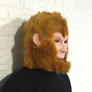 Monkey Halloween Face Animal Cosplay Masquerade Fancy Halloween Carnival latex Mask