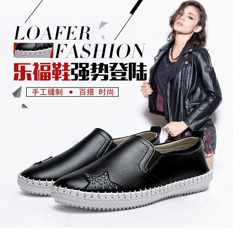 Hand stitched genuine leather women's casual shoes