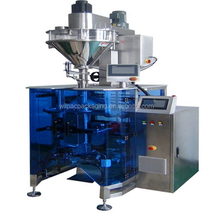 China factory price economical collar type vertical packing machine for ice cream powder with single servo system and CE