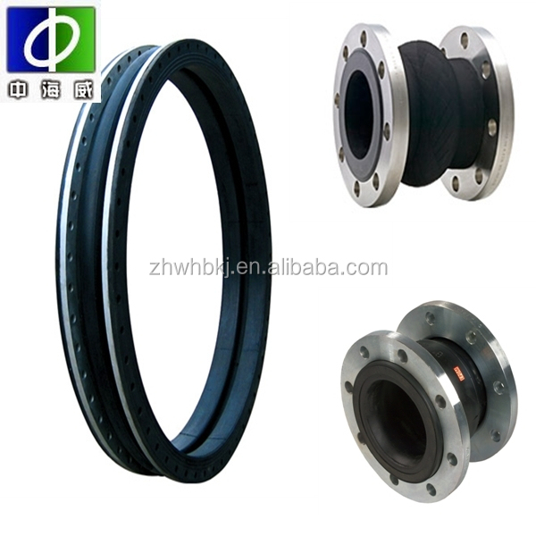 flexible hoses rubber expansion joints