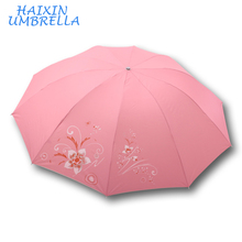Fashion Pink Compact Rain Sunshine Umbrella Wholesale Custom Promotional Advertising Sun Beach Folding Umberella with Print LOGO