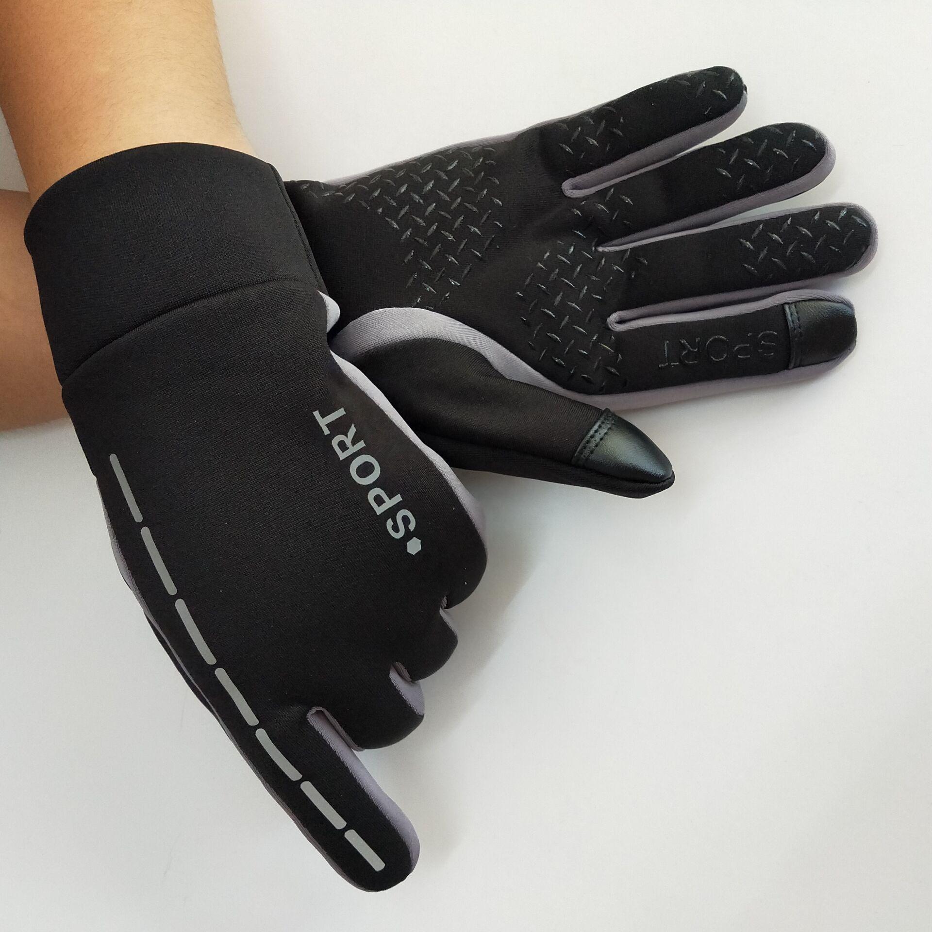 Full finger winter cycling gloves hand gloves
