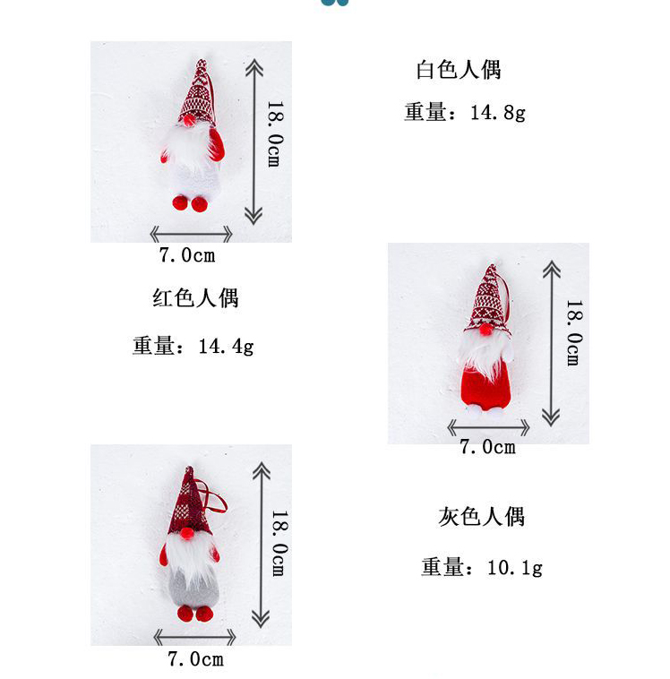 Beard Santa Christmas Tree Widget  Doll For Christmas Decoration  Doll's Accessories Manufacturers Selling Christmas Ornament