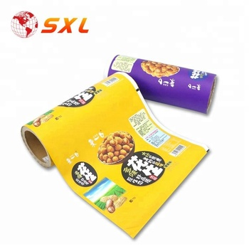 Food Packaging Laminating Mylar Film Roll with Printed