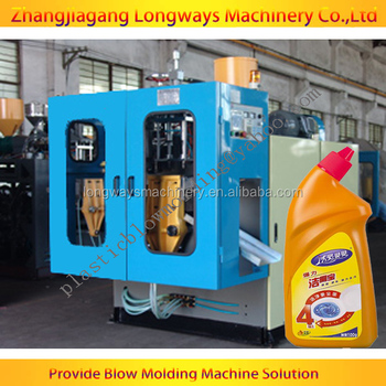 glass moulding machine