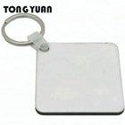 cheap blank MDF Keyring for Sublimation Heat Press Transfer
