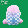 /product-detail/china-produce-high-quality-disposable-sleepy-baby-diaper-60770272489.html