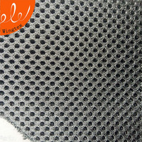 265gsm 100 Polyester 3mm 3d air mesh spacer fabric