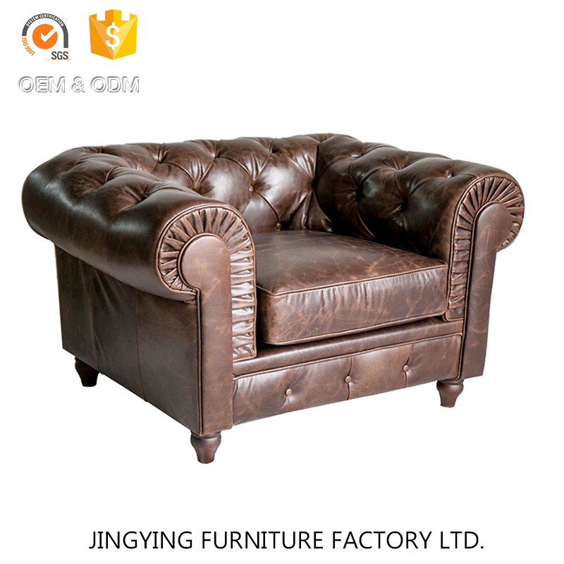 Factory Cheap Price One Seat Wood Legs Leather Vintage Sofa