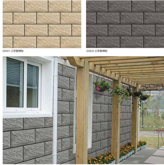 200x400mm Classical Exterior Wall Ceramic Tile Designs - Buy Wall ...