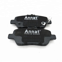 Auto spare parts disc brake pad suitable for Chery Envy E5