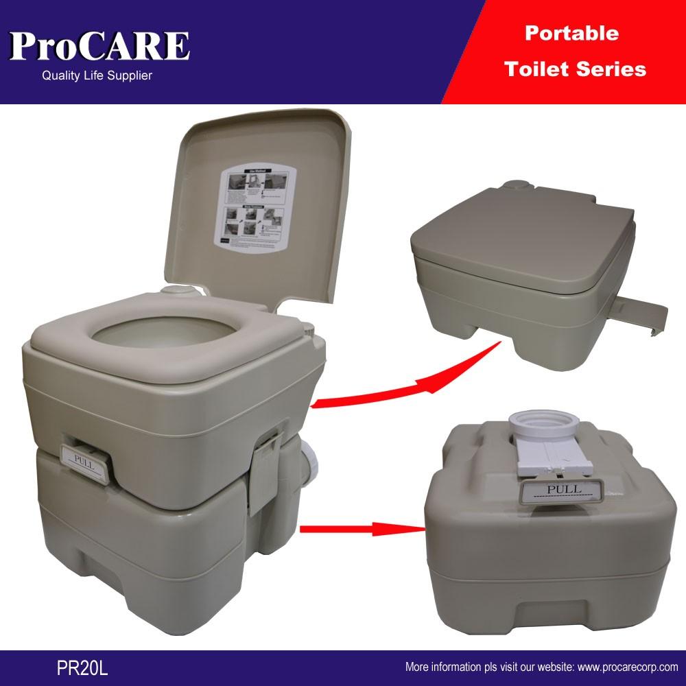portable toilet 4.jpg