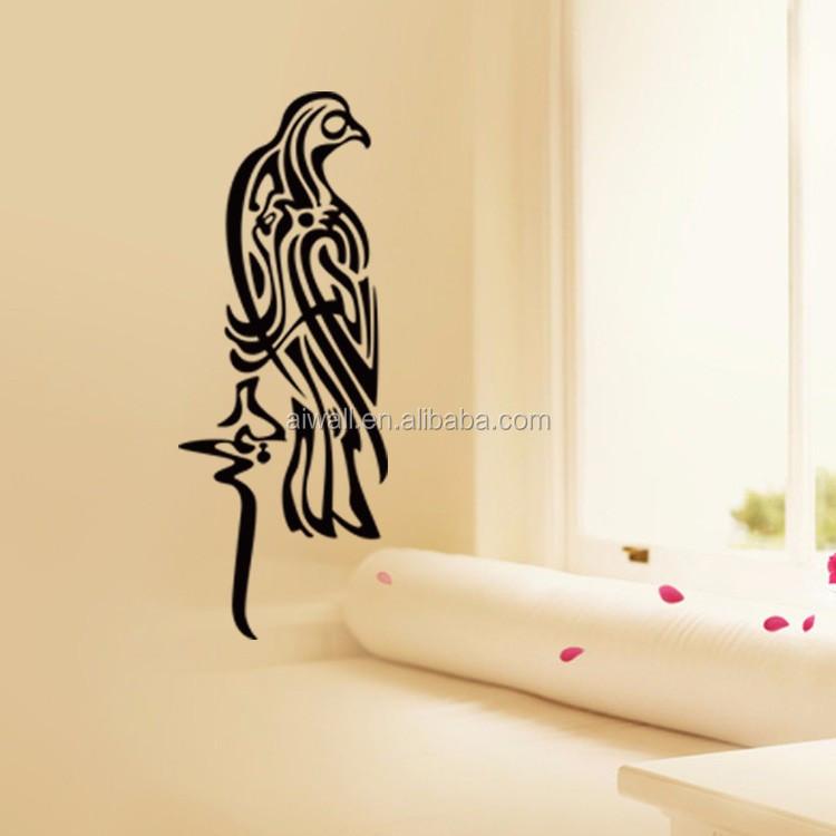 4107 Muslim Arabic Vinyl Wall Decal/murals 3d Animals Wall Art ...
