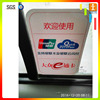 promotional Custom pvc vinyl plastic bus van truck vehicle signs and graphic vinyl car glass sticker