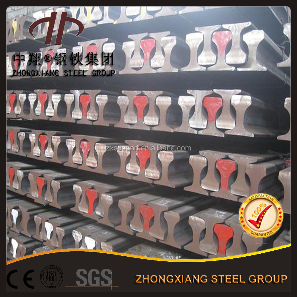 high grade QU120 Steel rail crane conductor rail