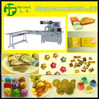 SM-500 Cube Fold Seasoning/Sugar/Candy/Sweets/Chocolate packing machine