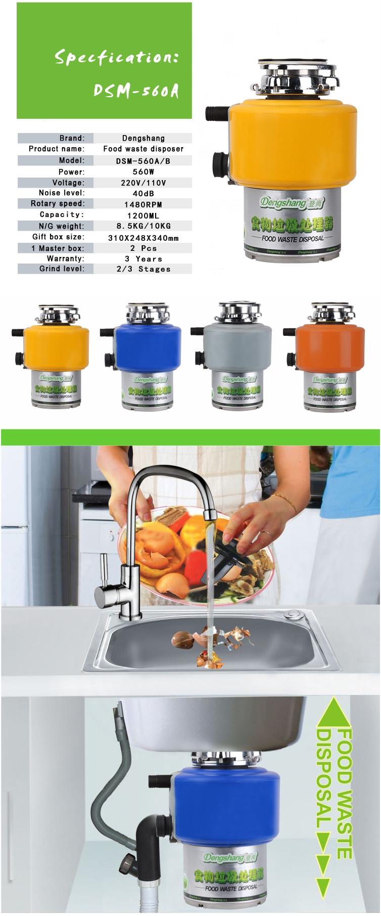 Uncategorized Chinese Kitchen Appliances reliable chinese kitchen appliances waste disposer manufacturer manufacturer