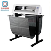 /product-detail/china-used-vinyl-cutter-plotter-with-ce-60348719723.html