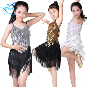b45fdf8aa Dance Costume Stage Wear For Kids, Dance Costume Stage Wear For Kids  Suppliers and Manufacturers at Alibaba.com