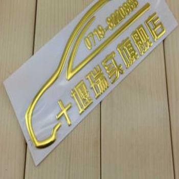 New arrival custom gold silver foil paper embossed logo label sticker