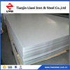 stocked dc01 cold rolled steel plate q235