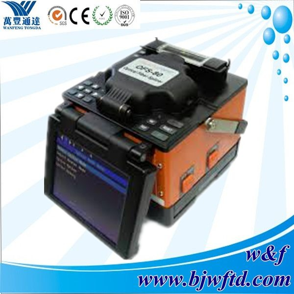 ShineWay OFS-80 Supporting English,Spanish,Portuguese and other languages optical fiber fusion splicer
