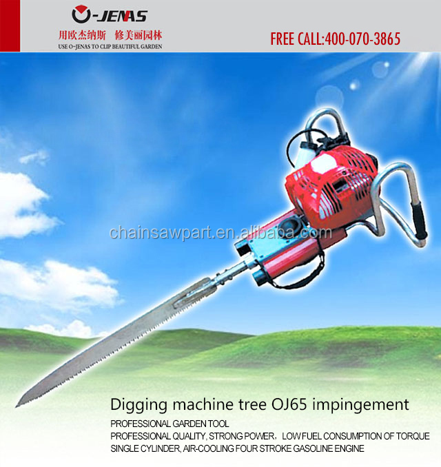 diamond tree planting digging machine